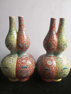A Pair Of China Antique Famille Rose Pocerlain Double Gourd Vases Qing Dynasty