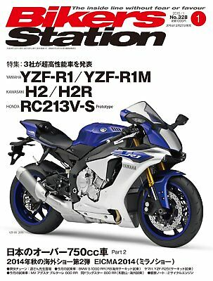 Bikers Station (Bikers Station) January 2015 [Magazine] Magazine - 12/14 2014 In
