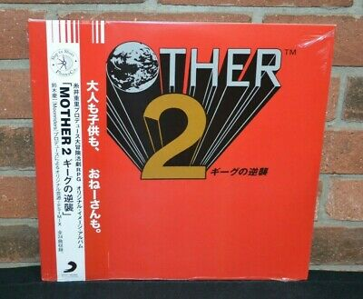 MOTHER 2 - Game Soundtrack, Limited 2LP PURPLE COLORED VINYL Gatefold + OBI New!