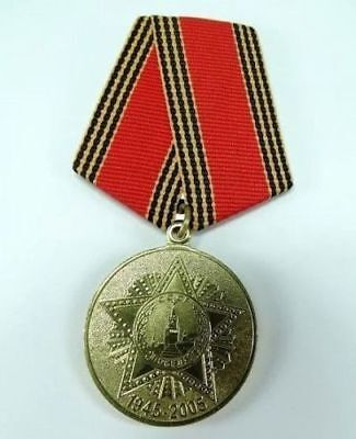 Collectible VINTAGE Medal 60 years victory WWII Soviet Russian Military USSR ERA