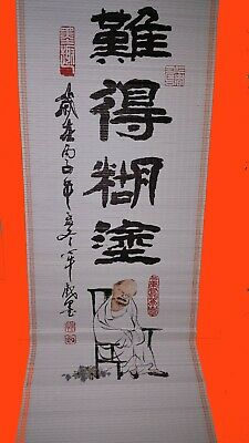 Chinese Calligrapy   Scroll  'CAREFREE'