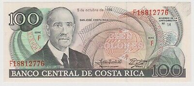 (N23-8) 1999 Costa Rica 100 COLONES bank note (H)