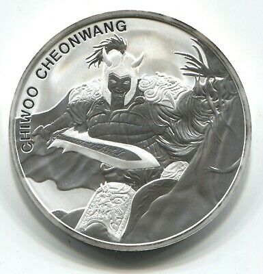 2018 Republic of South Korea Chiwoo Cheonwang 1 Clay 1 oz 999 Silver Medal