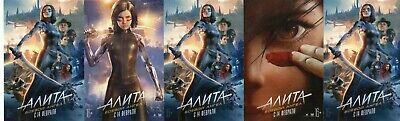 Alita: Battle Angel Movie 2019 Stickers from Russia RARE!!! 5 stickers in 1 set!