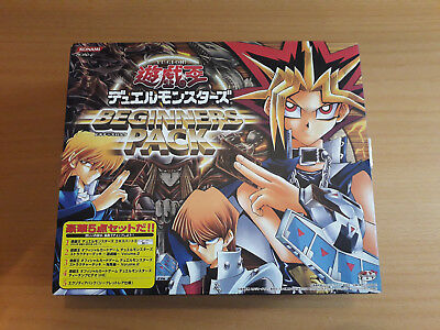 """Yugioh Beginners Pack Box japanese """"Extremely Rare"""""""