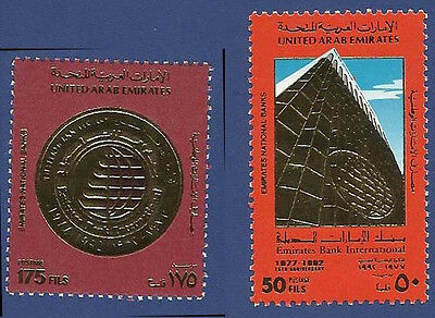 United Arab Emirates - Uae Mnh 1992 Emirates International Bank