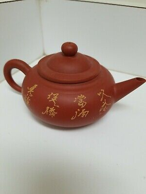 Chinese Yixing Zisha Handmade  Teapot with calligraphy and garden scene. Signed