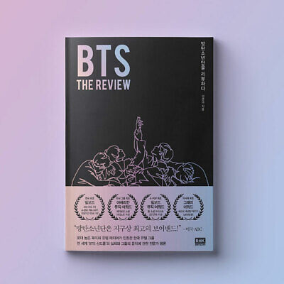 BTS: THE REVIEW 방탄소년단을 리뷰하다 Korean book By RHK + Tracking Number