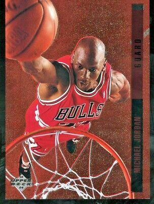 fce1b671276623 Michael Jordan 1993-94 Upper Deck Special Edition Behind the Glass  G11  KCCS609