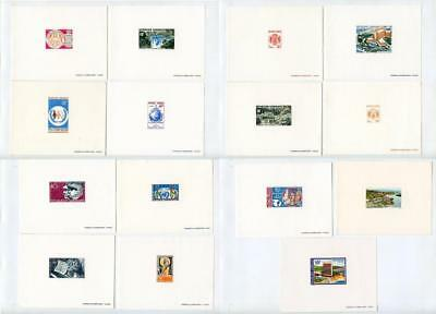 Gabon Unused Imperforate Miniature Proof Souvenir Sheets x 15 Items