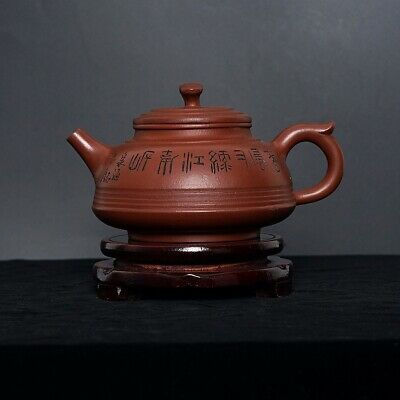 "Excellent Chinese Zisha Teapot Hand-Carved Yixing Sand Ware Marks 2.7""H"