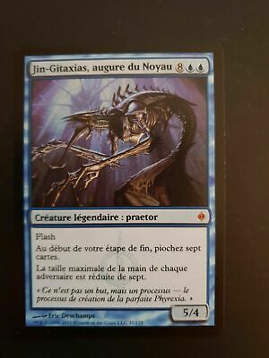 Chinois GITAXIAN PROBE Phyrexia NPH Magic Magic the gathering Comme neuf CARD