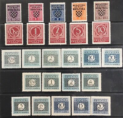 Germany: Occupied Croatia 1941-1943 Postage Due issues MNH/MLH