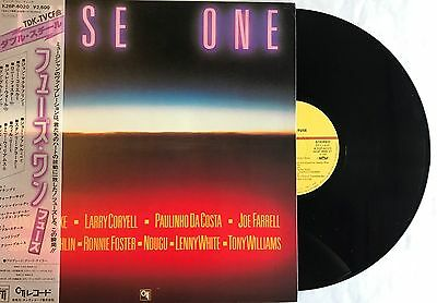 Fuse One / Vinyl LP Japan Fusion Jazz McLaughlin Coryell Williams White Clarke