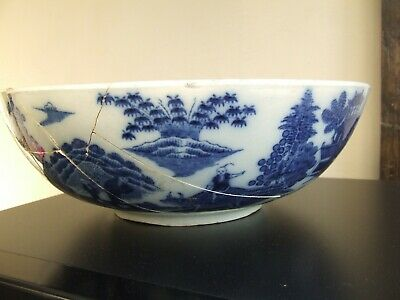 CHINESE PORCELAIN 19th CENTURY BOWL A/F