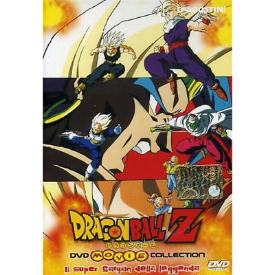 Dragon Ball Movie Collection - Il Super Saiyan Della Leggenda [Dvd Usato]