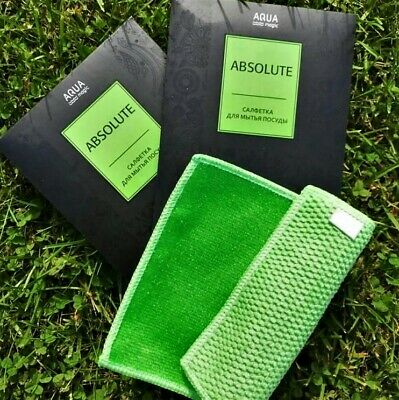 Brand New Aquamagic Absolute Greenway Cloth For Dishes No Chemistry