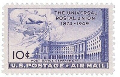 C42 - Post Office - US Mint Airmail Stamp