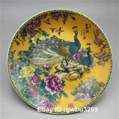 "8"" Chinese Blue and white Porcelain painted Kowloon Plate Qianlong Mark AZ"