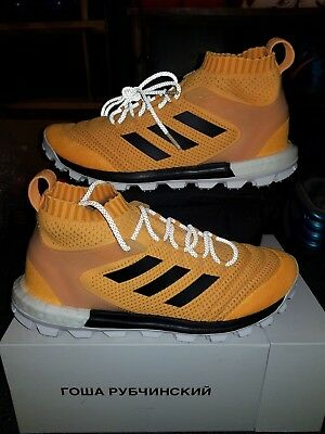 quality design cf93b a6068 GOSHA RUBCHINSKIY X Adidas Copa PrimeKnit PK Yellow Orange Boost - Sz 9 US