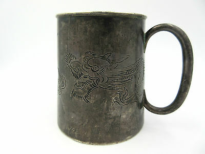 Antique Chinese Etched Dragon 900 Sterling Silver Cup Tack loong