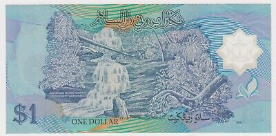 (N25-1) 2000s Brunei 1 Ringgit bank note (A)