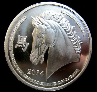 2014 1 troy oz Year of the Horse Silver Round Provident Metals