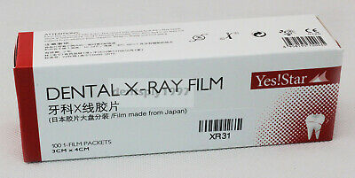 100pcs/box Dental periapical X-ray Film 30*40mm for reader scanner machine