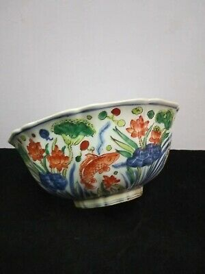Exquisite Chinese Antiques Porcelain Landscape Bowl Hand-carved Marks XuanDe