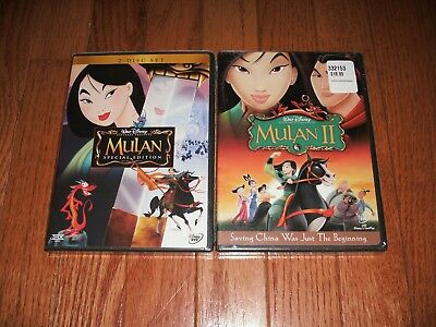 Brand New Sealed. Disneys Mulan and Mulan II 2 on DVD. With Buena Vista stamp.