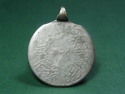 Ancient Silver Coin Pendant , Islamic