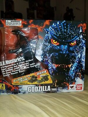 "S.H. Monster Arts Godzilla (1995) with ""Toho special effects mecha two"" Bandai"