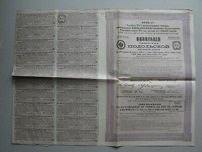 1914 Russia Russian Chemin de Fer de Podolie Railroad Obligation 187.5 Rubles
