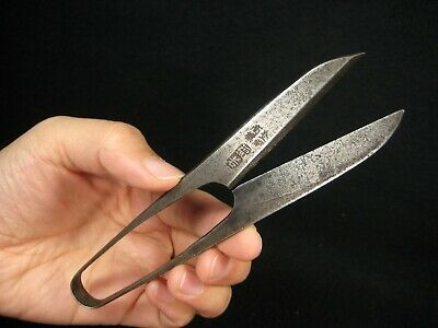 Vintage Japanese Signed Tool Forged Iron Bonsai Fine Cutting Scissors
