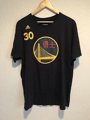 1098404bd Stephen Curry Golden State Warriors Chinese New Years T-Shirt Size Large  Adidas