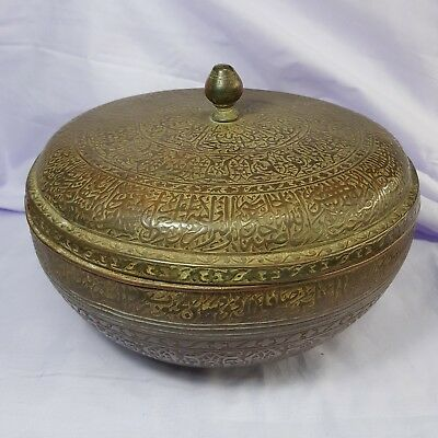Islamic   very old rare copper bowl  wonderfull heart toching holly iinscription