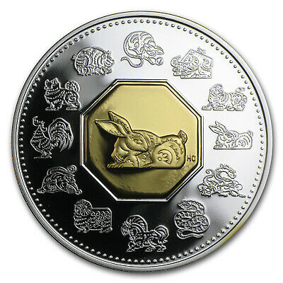 1999 Canada 1 oz Silver Year of the Rabbit Proof - SKU #90281