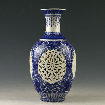 Chinese Blue and White Porcelain Hand-painted Hollow Vase  Suit W QianLong Mark