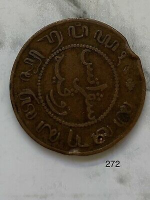 1857 Netherlands East Indies One Cent Coin #272