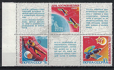 RUSSIA, USSR 1968 SC#3458a Block of 3+3 labels, MNH National Astronauts' Day