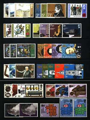 Gb Qeii Years 1971-1979 Complete For Commemorative Sets, U/mint Vf