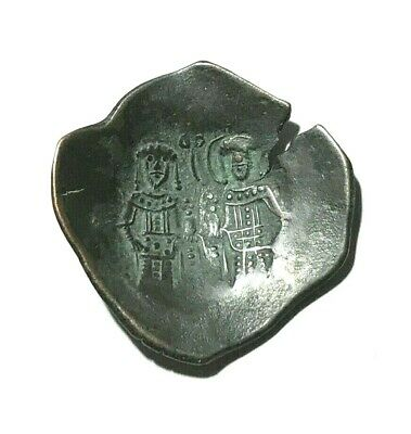 Ancient Byzantine Empire Bronze Cup coin