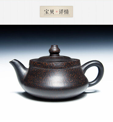 Chinese Yixing zisha teapot handmade Purple clay heijinsha 245cl