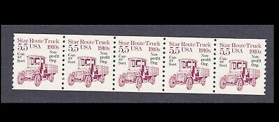 PNC5 5.5c Star Route   2  US 2125a   MNH F-VF