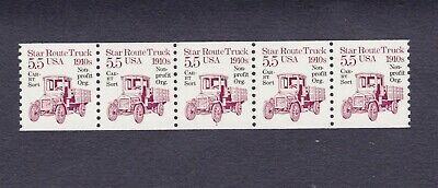 PNC5 5.5c Star Route   1  US 2125a   MNH F-VF