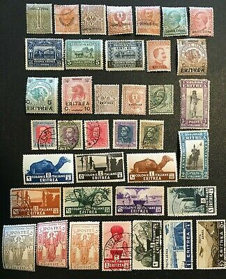 Eritrea Collection Of Old Stamps