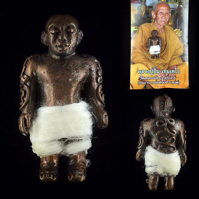 """HOON PAYON Statue LP Chaiya Thai Amulet Luck Rich Wealth Protect For Bucha 8.5/"""""""