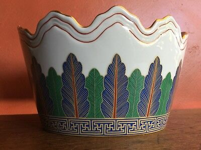 MOTTAHEDEH Charleston Feather Cachepot / Centerpiece / Bowl made in Portugal