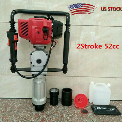 Gasoline Gas Powered Pile Driver Engine 2.3HP 52CC 55&70MM Post driving head
