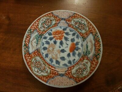 Assiette Du Japon 19° Siecle En Porcelaine Polychrome Decor Imari